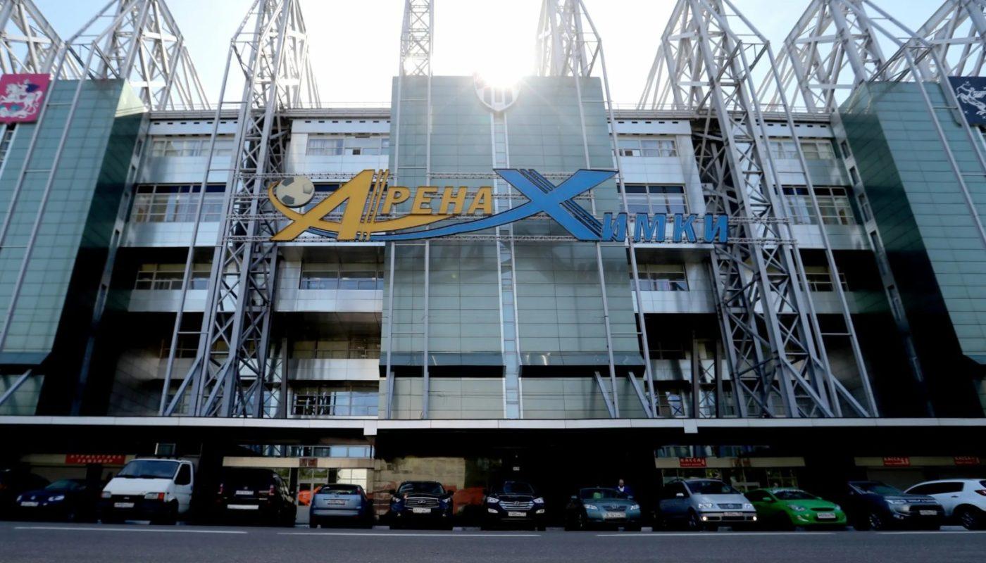 Стадион «Арена Химки»: куда отдать ребенка? Спортивные секции и кружки.