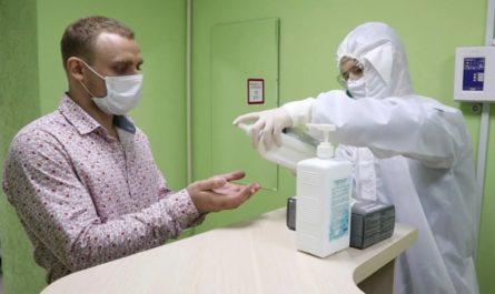 Где можно сделать тест на коронавирус в Московской области бесплатно?