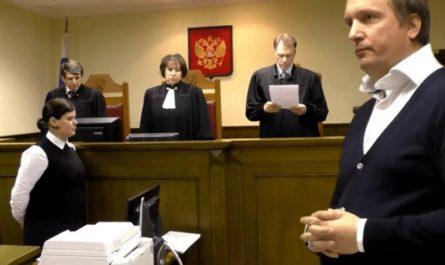 Адвокаты по уголовным делам в Одинцово: консультация и сопровождение уголовных дел.