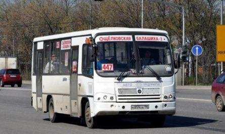Как доехать до Балашихи из Москвы на метро с пересадкой на маршрутку или электричку?