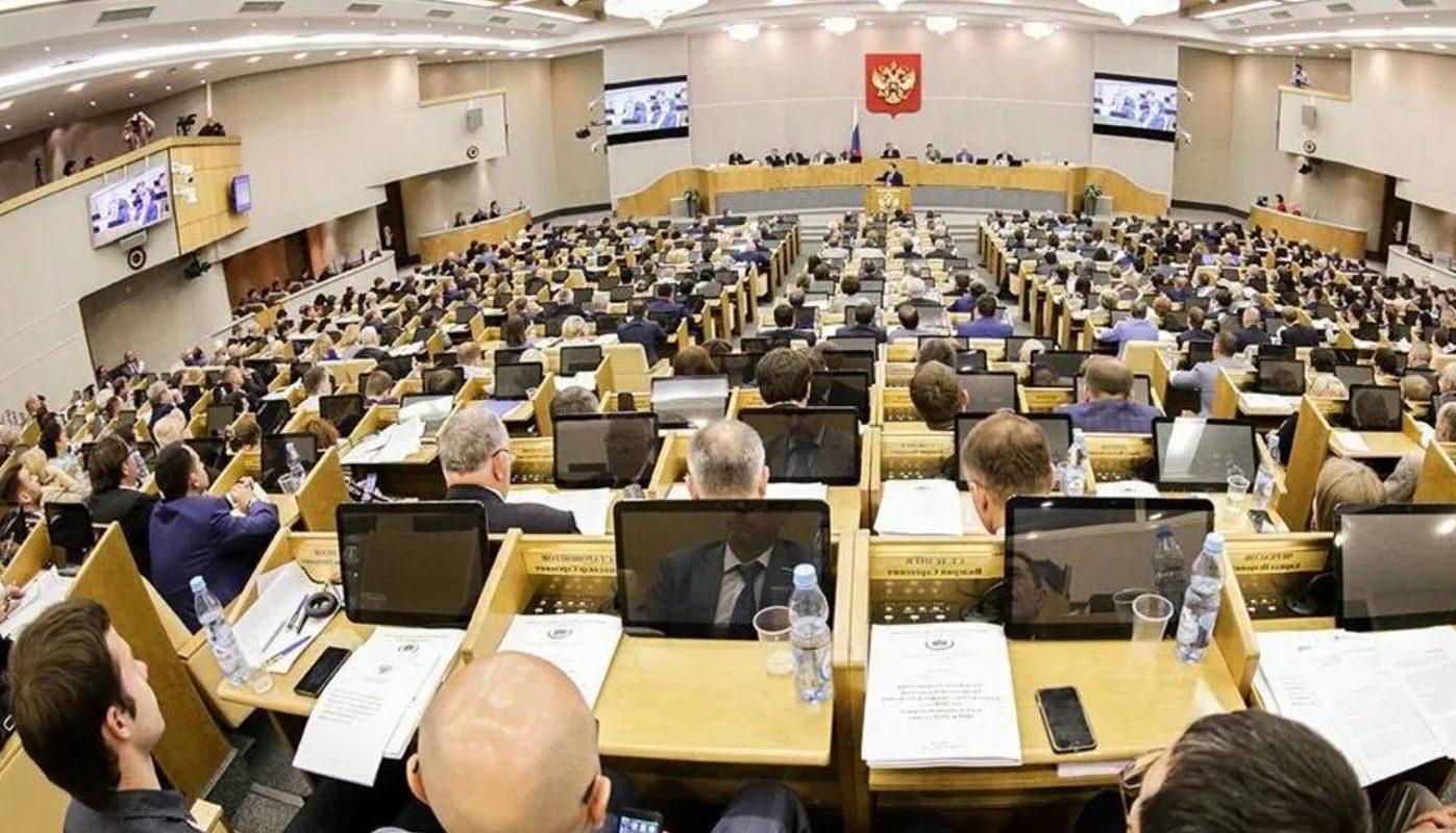 Комментарий Госдумы по отклоненному Путиным закону о «фейках»
