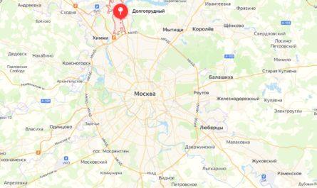Станет ли город Долгопрудный Москвой в ближайшее время? Ближайший город столицы!
