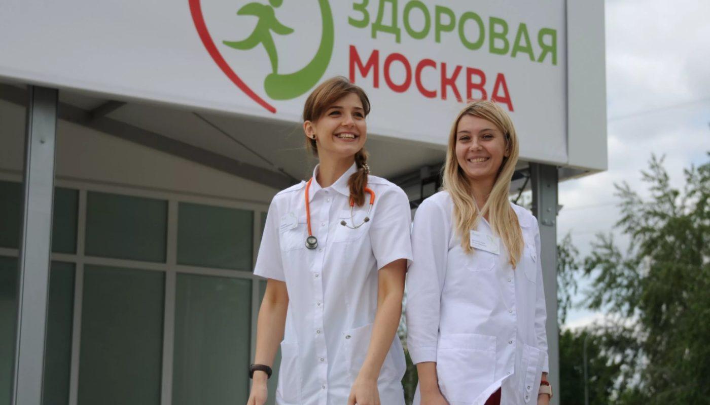 Вакцинация в парках Москвы: все адреса. Перечень точек вакцинации может меняться по мере открытия новых медицинских пунктов и реорганизации старых.