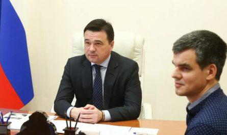 Как обратиться к Губернатору Московской области через интернет? Как пожаловаться Воробьеву через интернет?