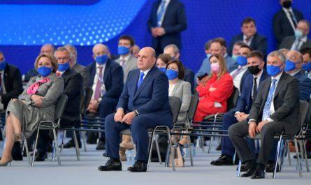 Кто составляет списки Единой России на выборах в Госдуму сентябрьских выборах 2021 года?