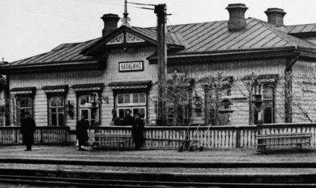 История становления и развития поселка Нахабино в Московской области. Интересные факты и события.