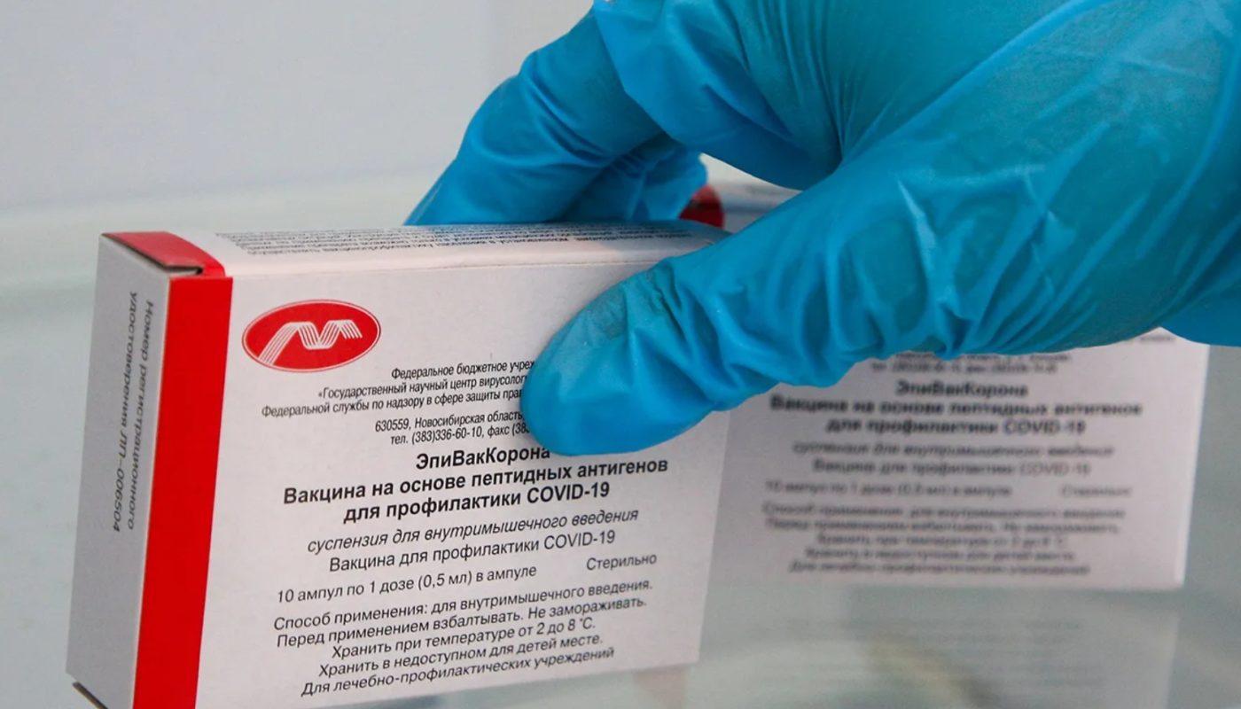 Где можно сделать Эпиваккорону в Москве уже сегодня? Вакцинирование против коронавируса.