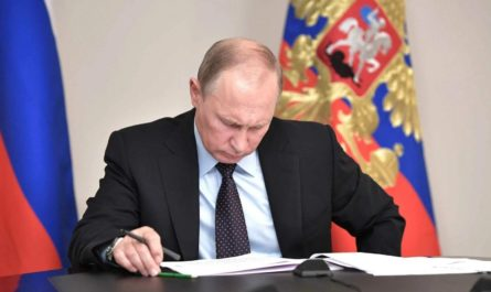 Как написать обращение или жалобу к президенту РФ на прямую линию через интернет?