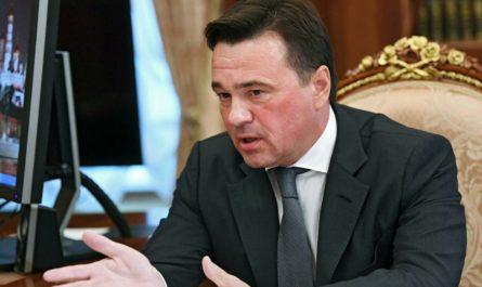 Губернатор Подмосковья Андрей воробьев возглавил список Единой России на выборах 2021 года