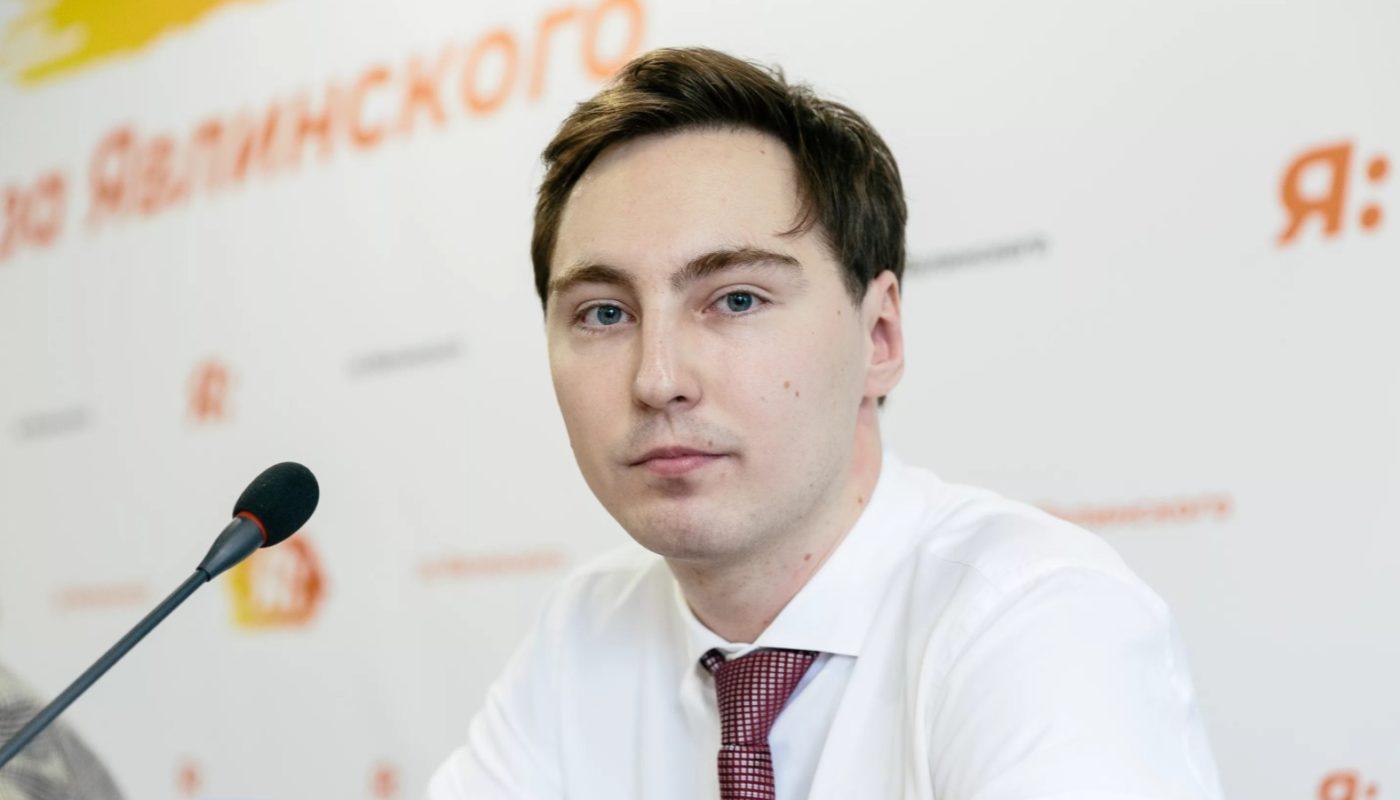Гончаров Кирилл Алексеевич - кандидат в Госдуму от партии Яблоко на выборах в сентябре 2021 года