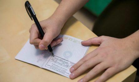Чем отличается московская прописка (регистрация) от Подмосковной и какие есть плюсы?
