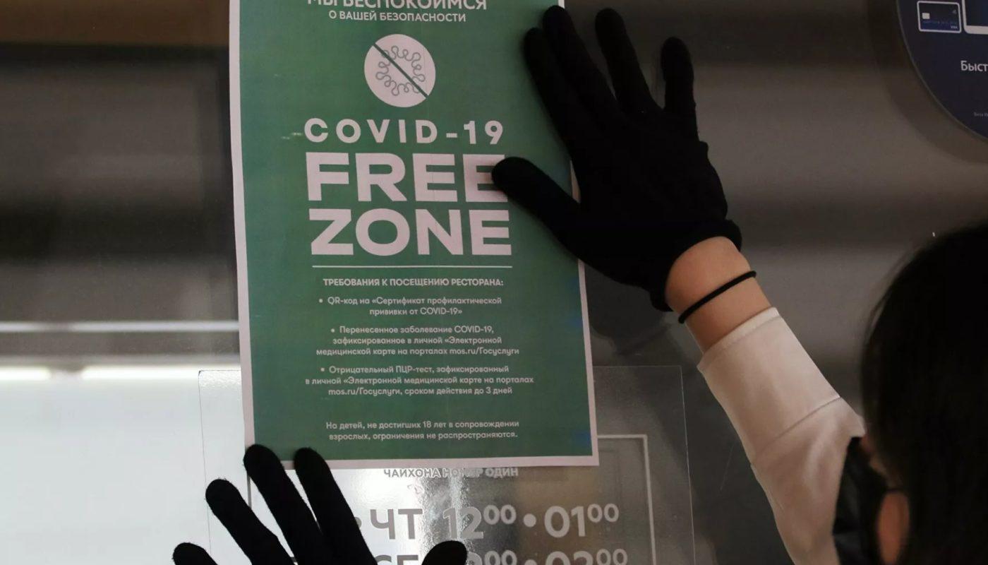 Какие меры предосторожности от коронавируса введены в Москве уже сегодня?