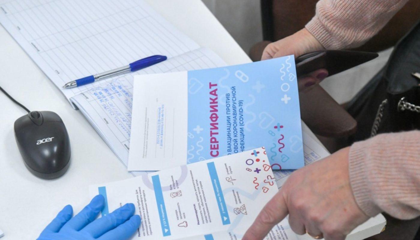 Уголовное дело о поддельных сертификатах о вакцинации дошло до суда