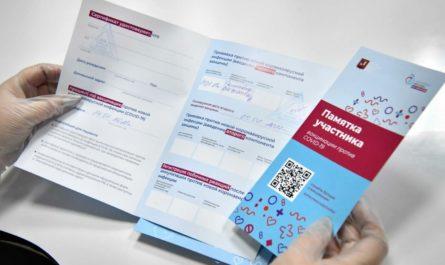 Можно ли купить сертификат о прививке от коронавируса в Москве и какая цена?