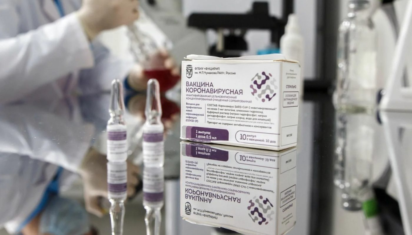 Вакцинация КовиВаком в Москве временно приостановлена из-за окончании количества поставленных вакцин