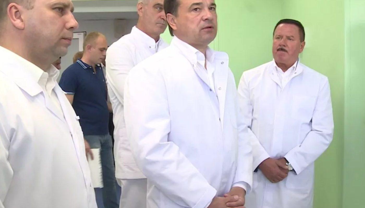 Губернатор Андрей Воробьев: более одного миллиона жителей Подмосковья привиты от коронавируса