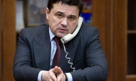 Приемная Губернатора Московской области Воробьева. Куда направить жалобу или обращение?