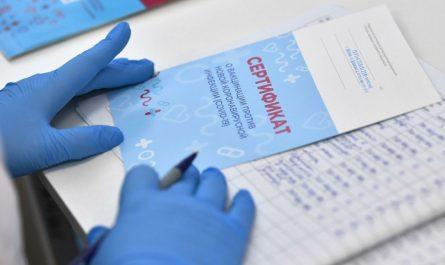 Электронная запись на прививку от коронавируса в Московской области. Как записаться?