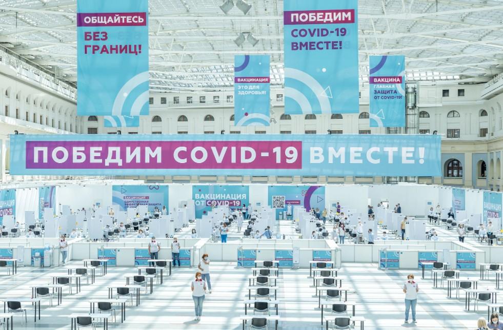 Гостиный двор: вакцинация в Москве.