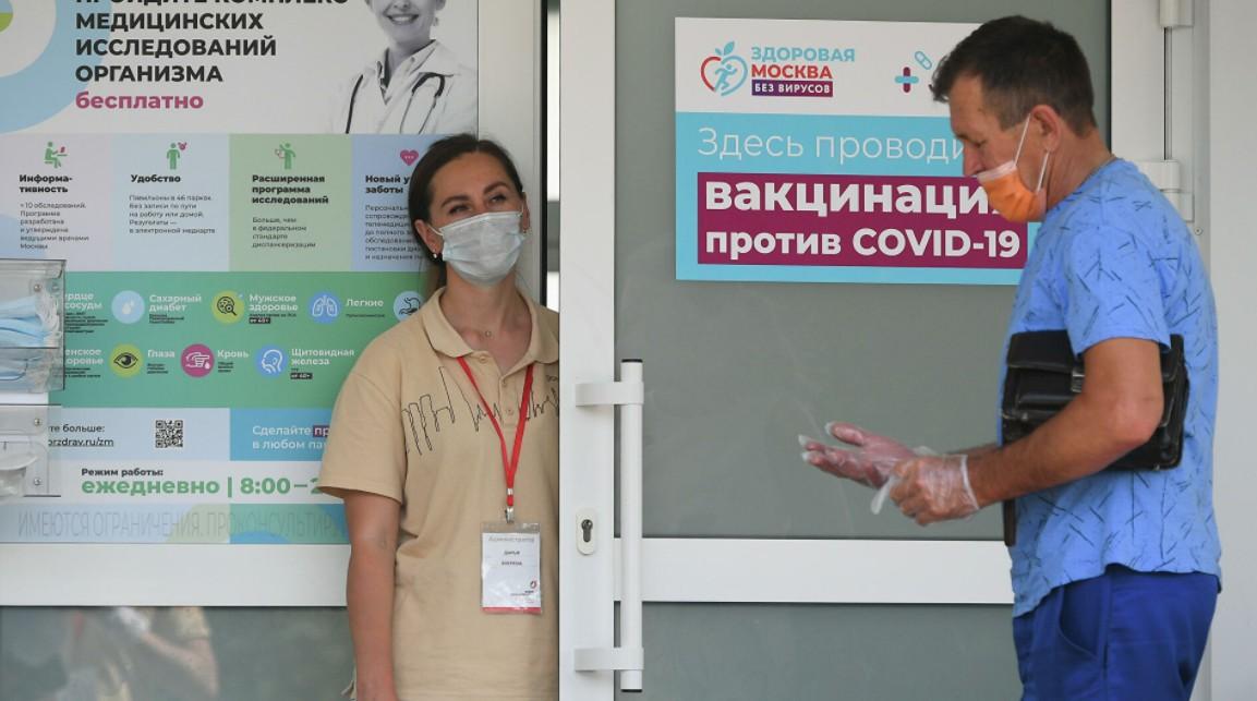 Пункты вакцинации в Москве без записи