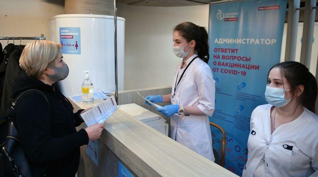 Справка о вакцинации в Москве