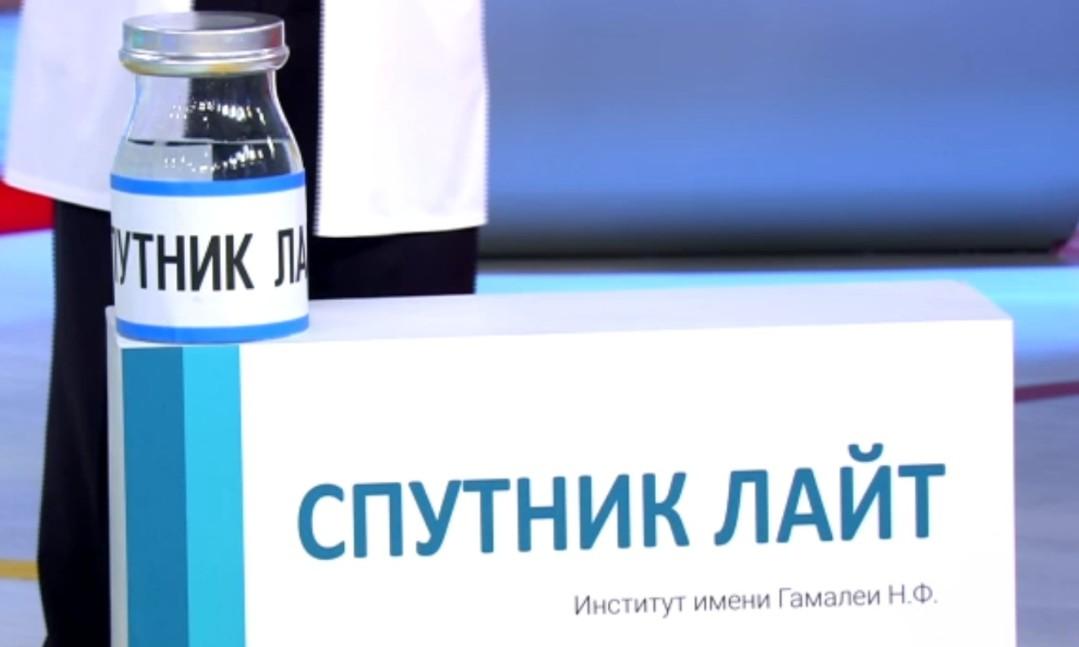 Однокомпонентная вакцина от коронавируса в Москве