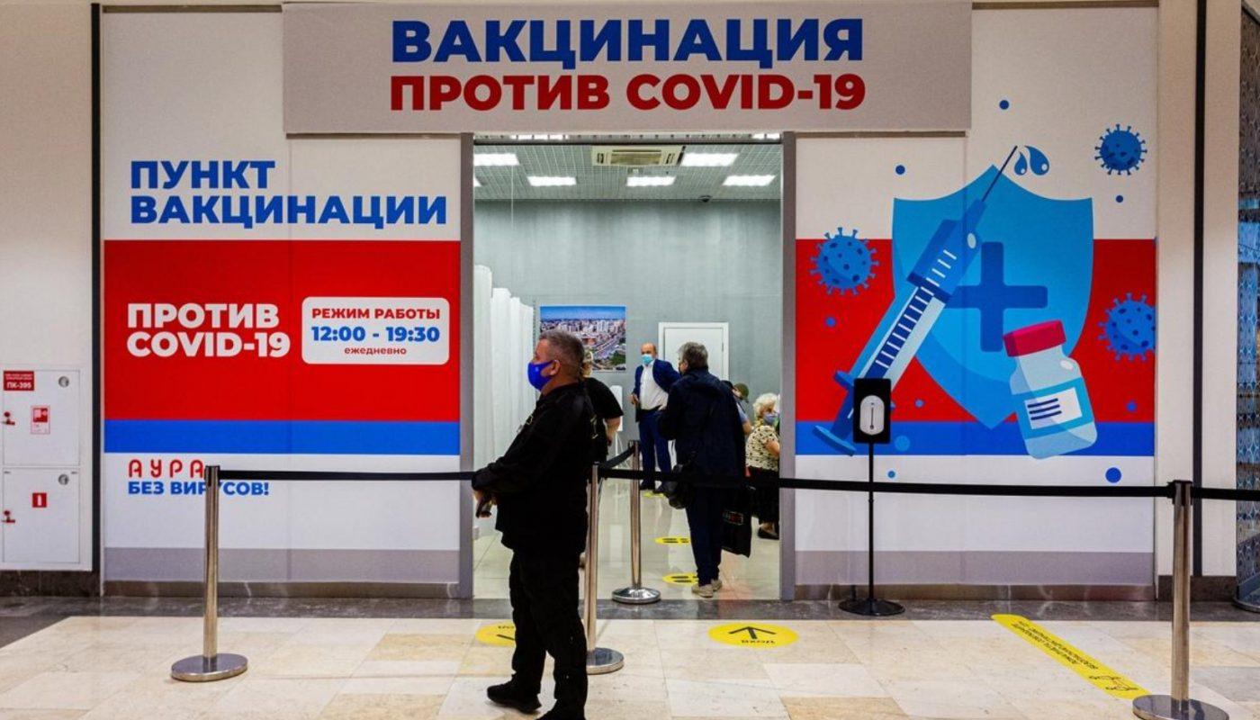 Где можно привиться вакциной от Вектора в Москве добровольно?