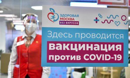 В каких торговых центрах Москвы можно сделать прививку от коронавируса?