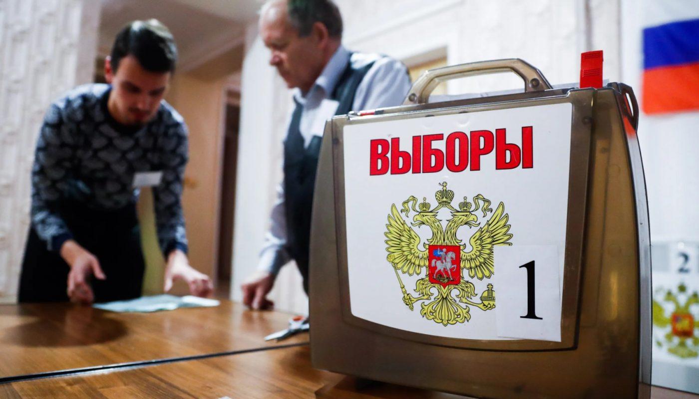 Сколько заплатят наблюдателям на выборах в Госдуму в сентябре 2021 года и будет ли вообще оплата?