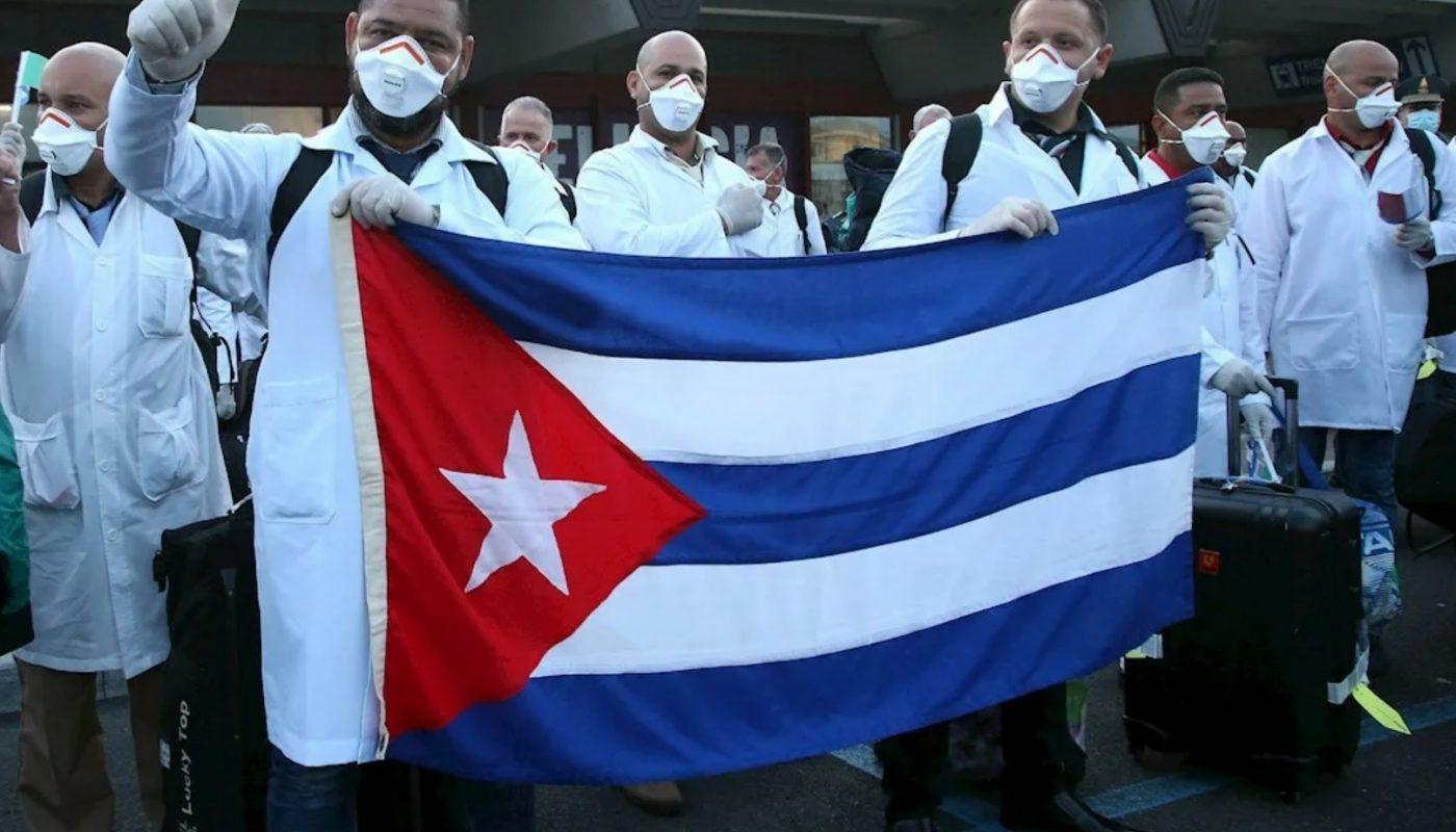 Куба: правила въезда россиян во время коронавируса.
