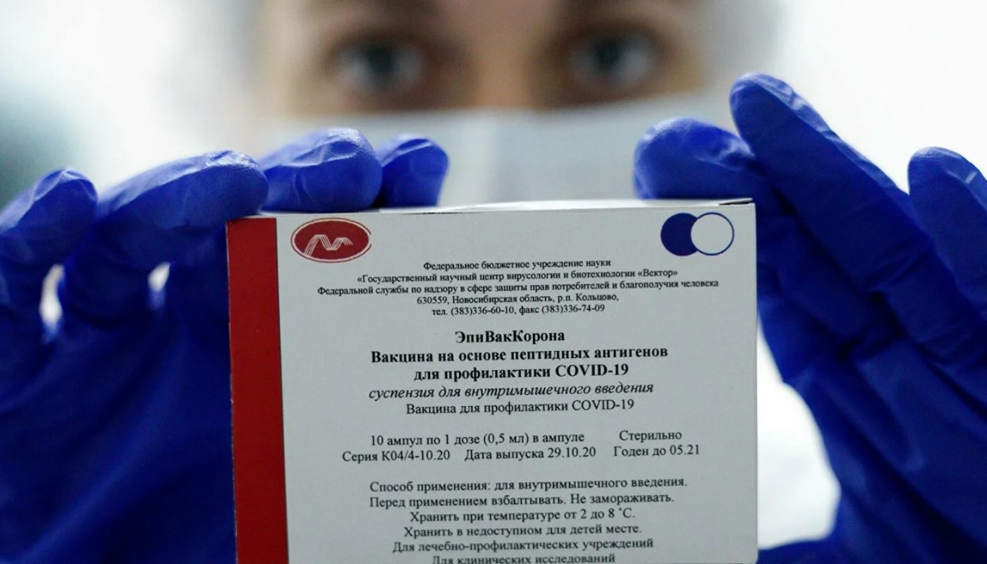 Когда в Москве начнётся вакцинация ЭпиВакКороной?