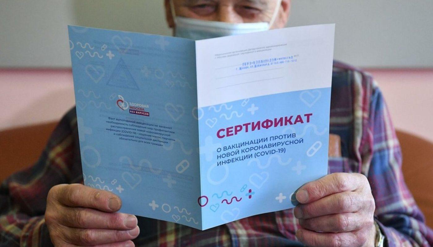 Где можно привиться от коронавируса в городе Пушкино Московской области?