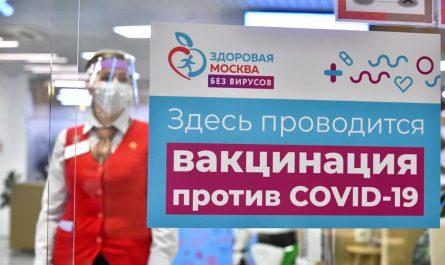 Почему нет записи на вакцинацию в Москве через интернет и госуслуги?