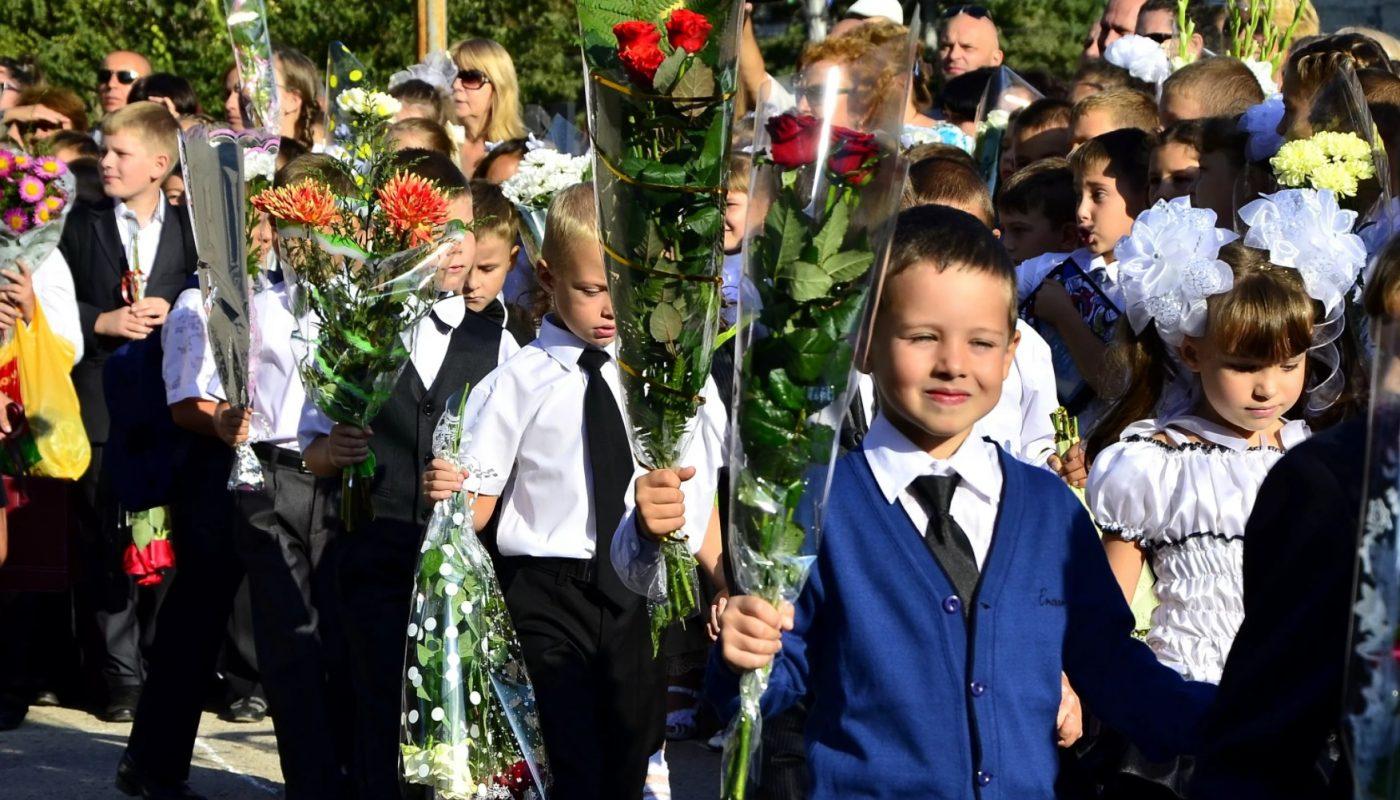 Будут ли школьные линейки на 1 сентября 2021 года в Москве
