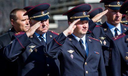 День полиции в России в 2021 году: как будут праздновать профессиональный праздник 10 ноября?