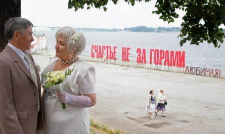 Москвичам выдадут премии за крепкий брак